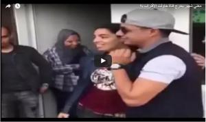 بالفيديو.. نجم ستار اكاديمي يحرج فتاة حاولت الاقتراب منه