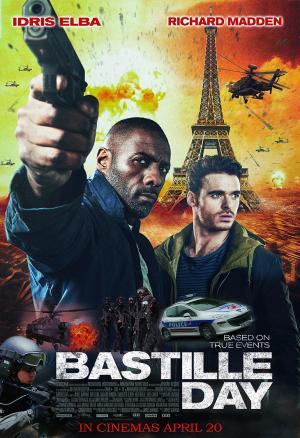 """بالصور .. سحب فيلم """"باستيل داي"""" من صالات السينما الفرنسية"""