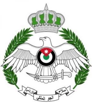 سلاح الجو يعلن عن حاجته لمجندين من الذكور   .. تفاصيل