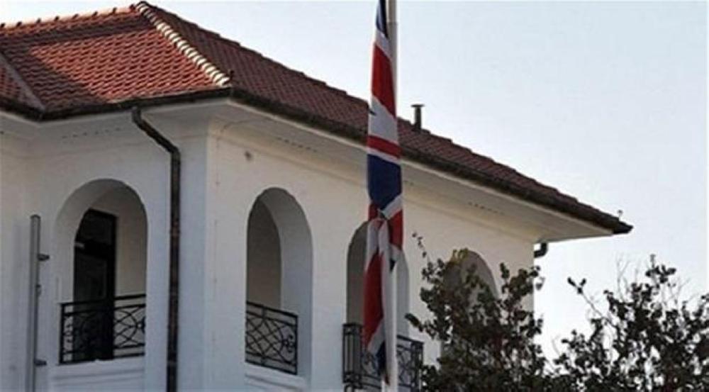 السفارة البريطانية بعمان تؤكد التعاون بين المملكة المتحدة ودول الشرق الاوسط لمواجهة كورونا