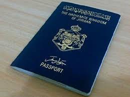 بالتفاصيل  ..  قيمة الرسوم الجديدة لجوازات السفر