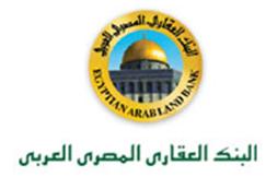 اعلان صادر عن البنك العقاري المصري العربي / الاردن