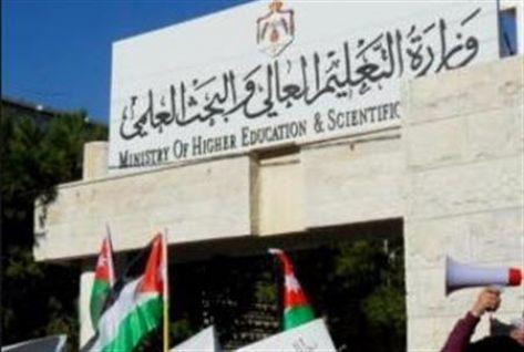دعوة الطلبة الأردنيين حاملي الشهادات الأجنبية لامتحان مفاضلة الخميس