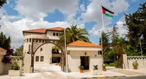 بشرى سارة من الحكومة للأردنيين  ..  تخفيض و توحيد رسوم  ..  تفاصيل