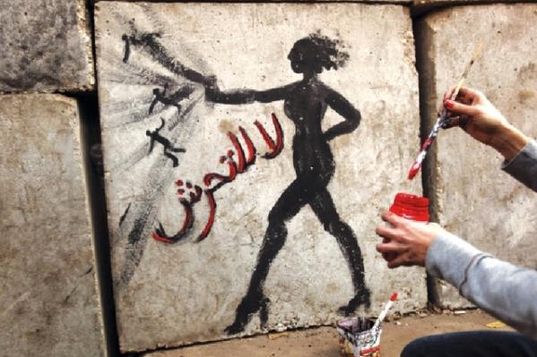 طعن فتاة في المهبل بعد اغتصابها واستئصال رحم أخرى في ميدان التحرير