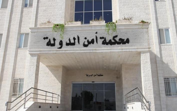 """السجن (10) سنوات لتاجر مخدرات استورد (200) الف حبة """"كبتاجون """" من سوريا"""