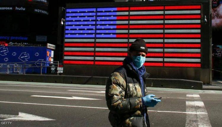 أكثر من 1200 وفاة بكورونا في الولايات المتحدة