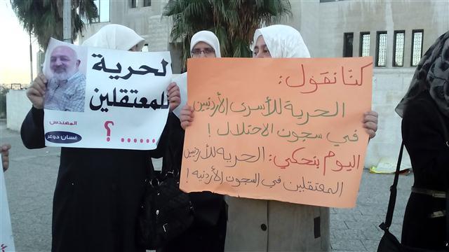 بالصور : أهالي المعتقلين أمام ''رئاسة الوزراء'' للمطالبة بالإفراج عنهم