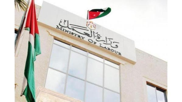 وزارة العمل تخالف تعليمات رئاسة الوزراء المتمثلة بنسبة الموظفين في الدوام الرسمي