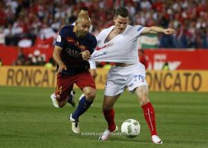 أتلتيكو مدريد يُغري إشبيلية لضم جاميرو
