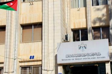 تهنئة من موظفي مديرية أوقاف الزرقاء لفضيلة الشيخ جمال البطاينة بمناسبة عودته الى المديرية