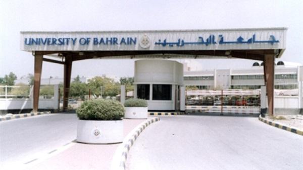مطلوب مدرس لكبرى الجامعات في البحرين