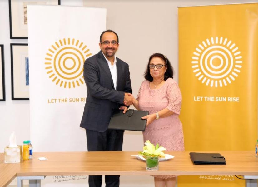 INVESTBANK يدعم جمعية الشابات المسلمات للتربية الخاصة