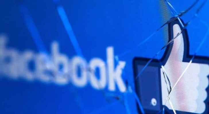 فيسبوك يحذف حسابات مشبوهة