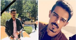 رحيل الشاب محمد السواعير يشعل مواقع التواصل الاجتماعي .. اصدقائه: أرقد في سلام