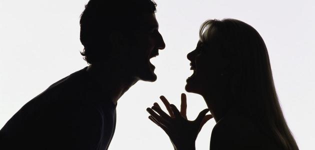 مشكلتي مع زوجي
