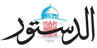 صحفيون يقدمون استقالاتهم من الدستور