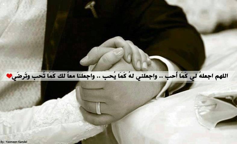 وصية ابن حنبل لابنه يوم زواجه