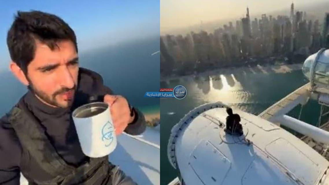 فيديو يحبس الأنفاس ..  ولي عهد دبي بمغامرة مثيرة على ارتفاع 250 مترا