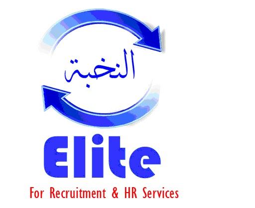 مطلوب لشركة النخبة للتوظيف موظفات اقسام