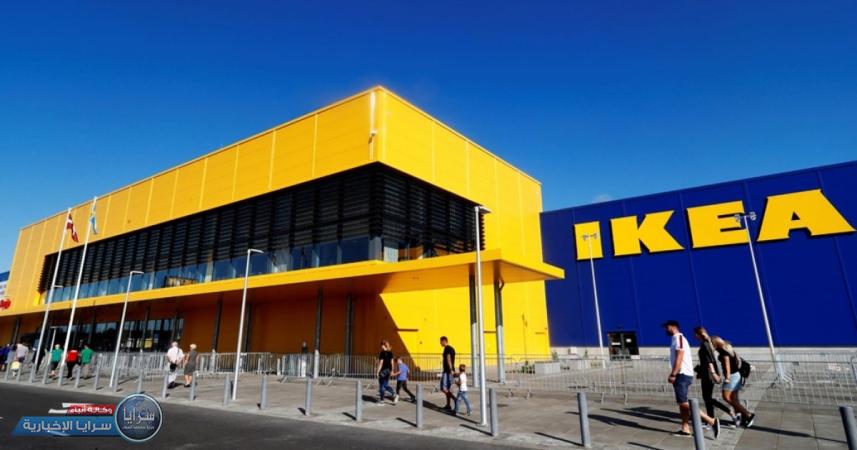 بالصور  ..  ايكيا تطلق مهرجانها الأول من نوعه: IKEA Festival جولة منزلية حول العالم