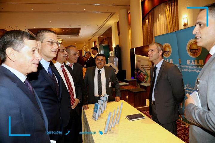 البنك العقاري المصري العربي راعي للمتلقى الأول لبرنامج تمويل الشركات الصغيرة والمتوسطة في العقبة