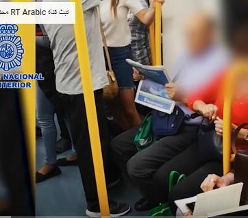 فيديو صادم  ..  لحظة القبض على رجل صور (550) فتاة دون علمهن ونشر صورهن على مواقع اباحية
