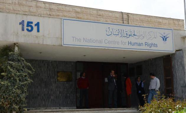 الوطني لحقوق الانسان: 30 ألف موقوف اداري في 2016 ..  ومجلس النواب هو الحلقة الأضعف