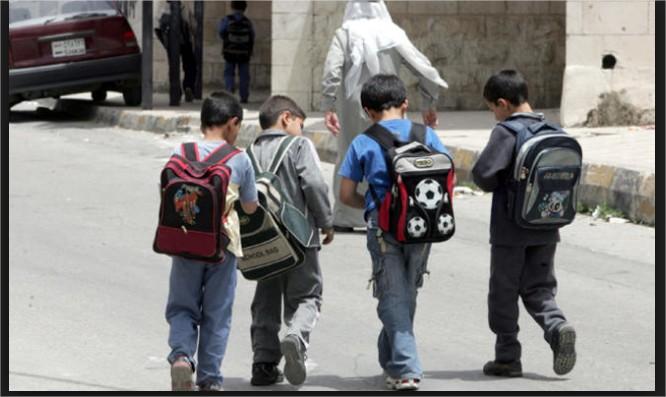 1.9 مليون طالب يبدأون عامهم الدراسي اليوم