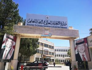 """تفاصيل هامة  ..  التعليم العالي """"تعدل"""" على قرارات قبول الطلبة في """"جامعة الحسين والطفيلة والهاشمية والبلقاء التطبيقية"""""""