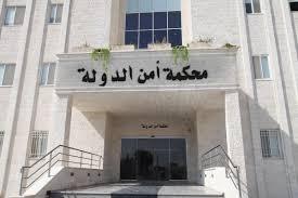 أمن الدولة تغلظ الأحكام على مؤيدي و مروجي الاعمال الارهابية