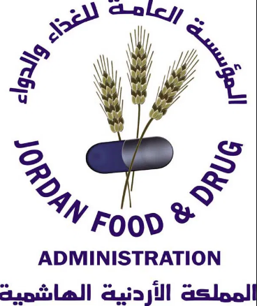 انجازات المؤسسة العامة للغذاء والدواء  خلال وشهر رمضان المبارك