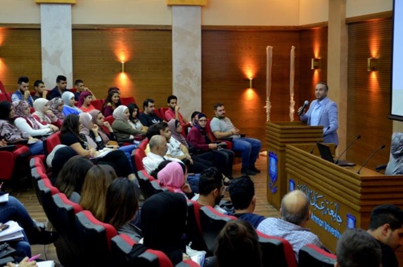 محاضرة في جامعة عمان الأهلية حول الأمن المجتمعي ودوره في مكافحة التطرف والإرهاب