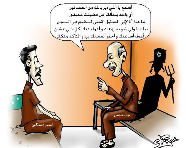 """""""عصافير"""" في غرف العار .. جواسيس على المناضلين الفلسطينيين"""