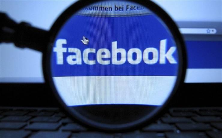 """تحذير.. """"Tag"""" يهدد مستخدمي فيسبوك! image.php?token=14bfa9543c77389e77d12e3222754002&size="""