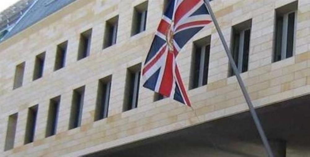 السفارة البريطانية في الاردن تعلن فتح باب التقدم لتأشيرة العمالة