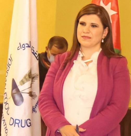 الدكتورة ردينة بطارسة  .. مبارك الترفيع