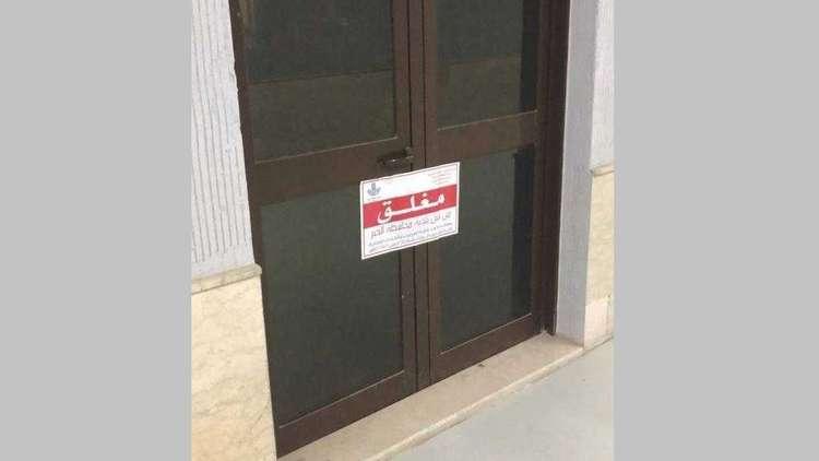 إغلاق مطعم في السعودية لرفضه استقبال الزبائن بالزي السعودي
