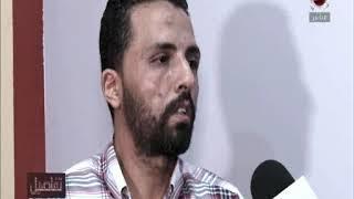 مصري يكتشف خيانة زوجته بعد 11 سنة - فيديو