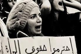 """منظمة """"سيداو"""" تطالب الاردن بتعديل قوانين """"تمييزية"""" ضد المرأة"""