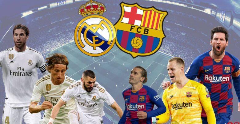ريال مدريد ضد برشلونة  ..  أبرز مباريات يوم السبت و القنوات الناقلة