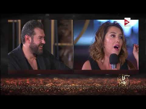 بالفيديو - عمرو يوسف يعترف: هذا ما تغيّر بي بعد الزواج من كندة علوش