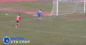 بالفيديو.. لاعب يصدم زملائه بإهدار أسهل هدف أمام المرمى!