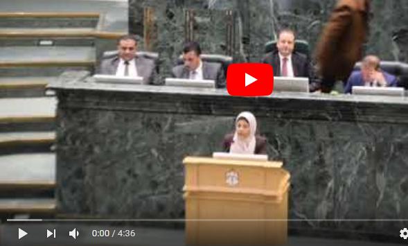 بالفيديو .. النائب الديات:ادعو الحكومة الى زيارة الاغوار بعيداً عن البروتوكولات