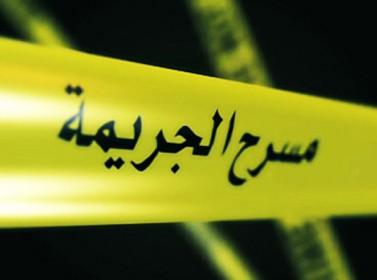 زوج يقتل زوجته في دير علا