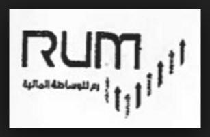 انخفاض حاد في اسهم شركة رم للوساطة المالية بسوق عمان المالي