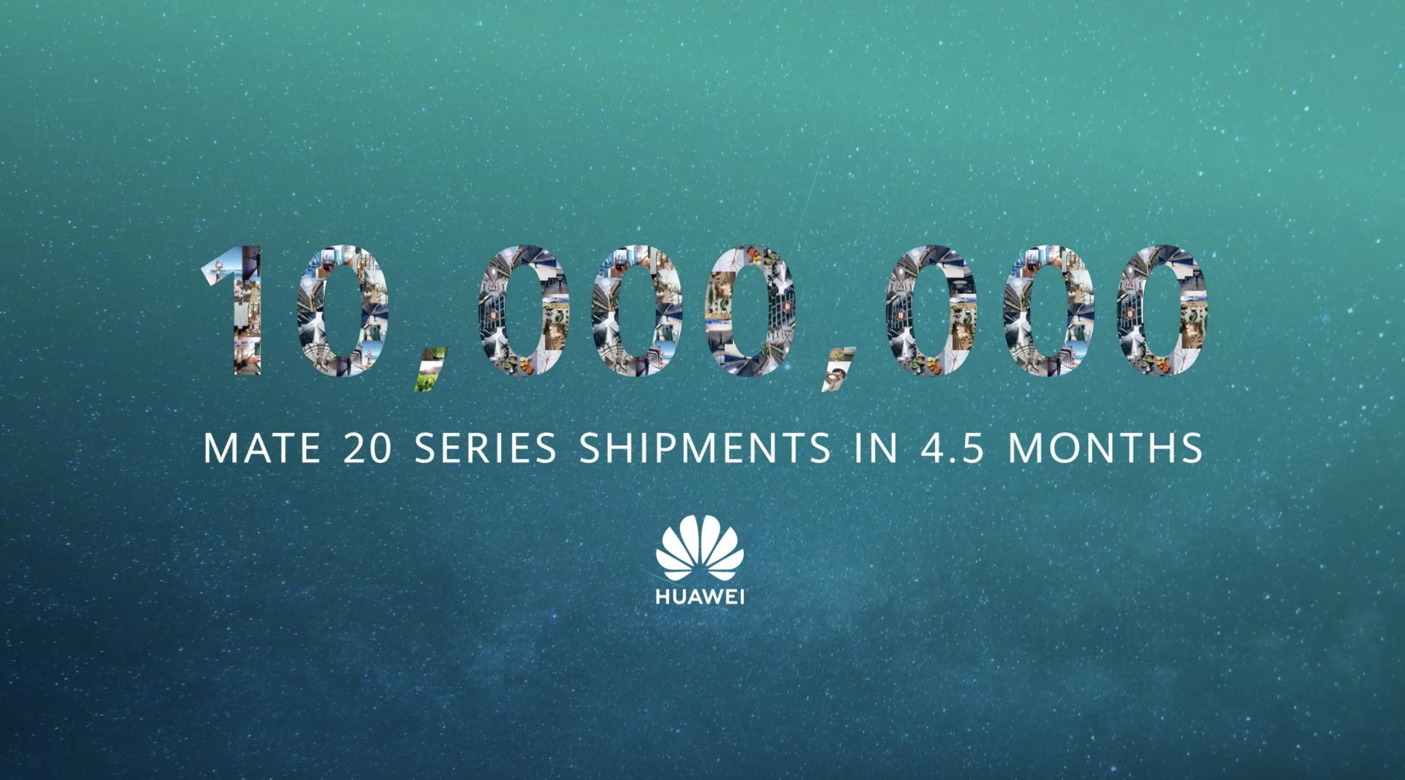 شحنات سلسلة هواتف HUAWEI Mate 20 تتخطى الـ 10 مليون وحدة