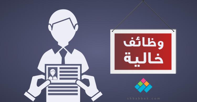 مطلوب وبشكل عاجل لكبرى شركات المطاعم في الكويت