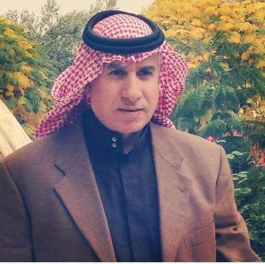 الدكتور جمال الفايز مبارك الترفيع لرتبة محافظ
