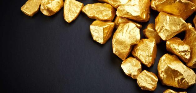 ستدهشك ..  6 استخدامات للذهب لن تخطر في بالك